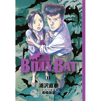 Billy Bat vol.11 - Morning...