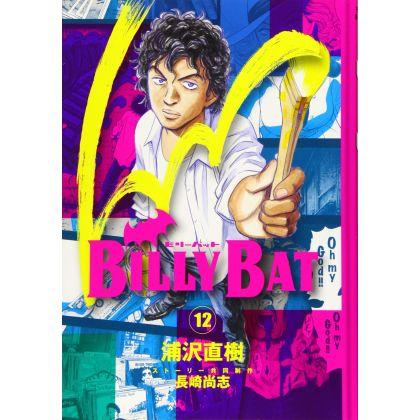 Billy Bat vol.12 - Morning...