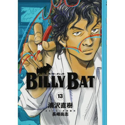 Billy Bat vol.13 - Morning...