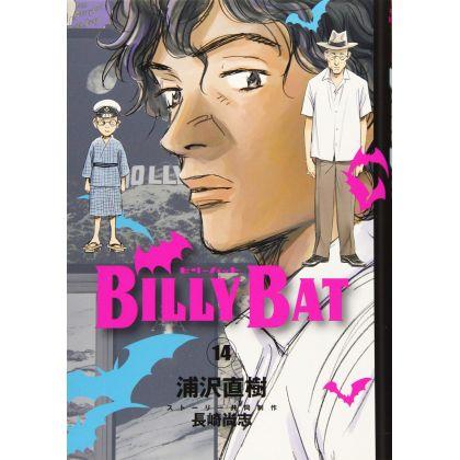 Billy Bat vol.14 - Morning...