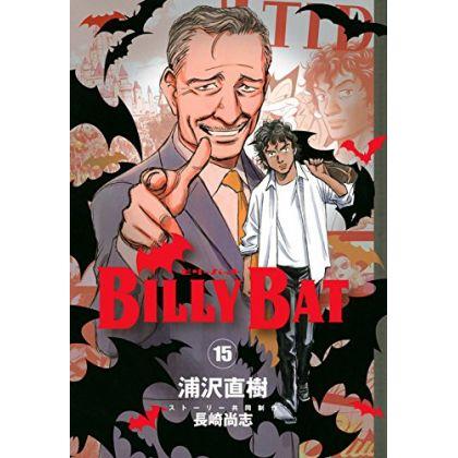 Billy Bat vol.15 - Morning...