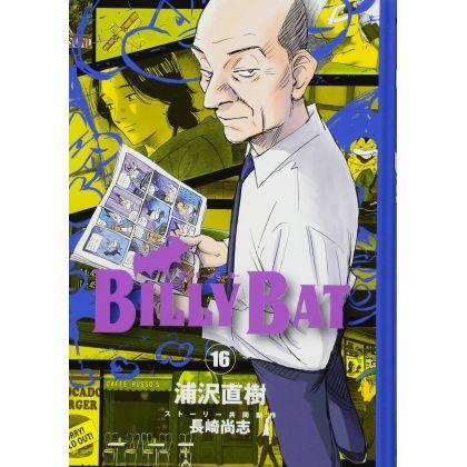 Billy Bat vol.16 - Morning...
