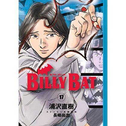 Billy Bat vol.17 - Morning...