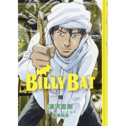 Billy Bat vol.18 - Morning...