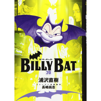 Billy Bat vol.20 - Morning...