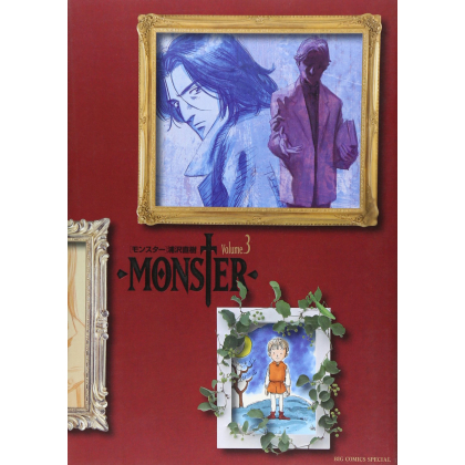 Monster: The Perfect...