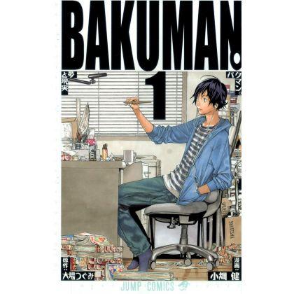 Bakuman. vol.1 - Jump...
