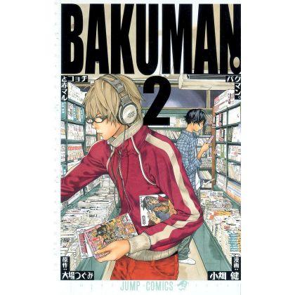 Bakuman. vol.2 - Jump...