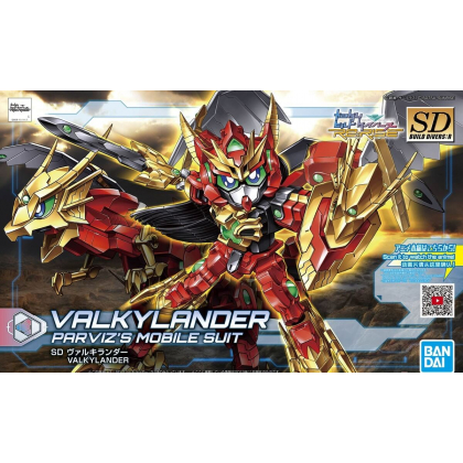 BANDAI SDBD: R Gundam Build...