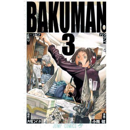 Bakuman. vol.3 - Jump...