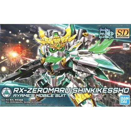 BANDAI SDBD Gundam Build...