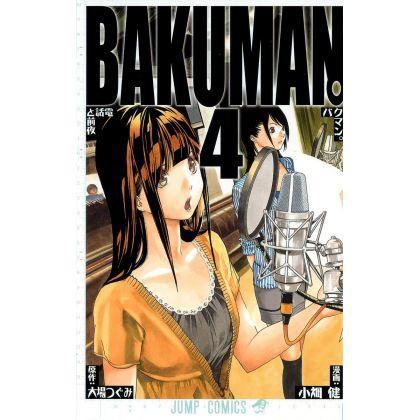Bakuman. vol.4 - Jump...