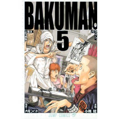 Bakuman. vol.5 - Jump...