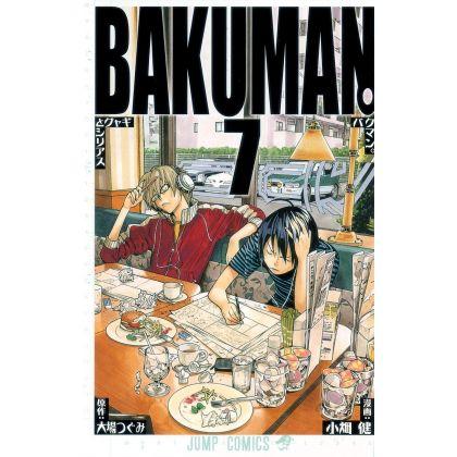 Bakuman. vol.7 - Jump...