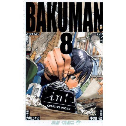 Bakuman. vol.8 - Jump...