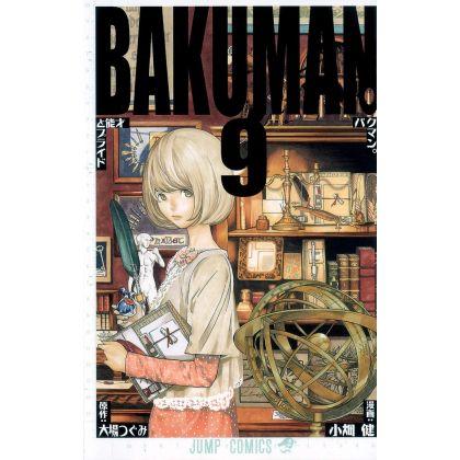 Bakuman. vol.9 - Jump...