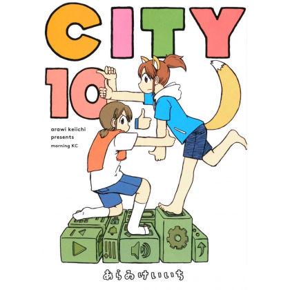 CITY vol.10 - Morning KC...