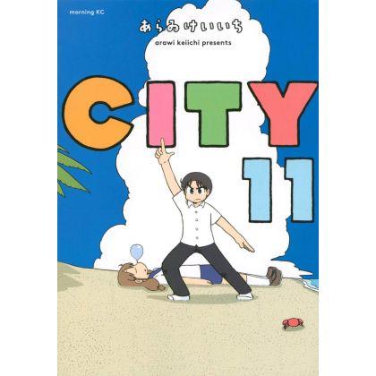 CITY vol.11 - Morning KC...