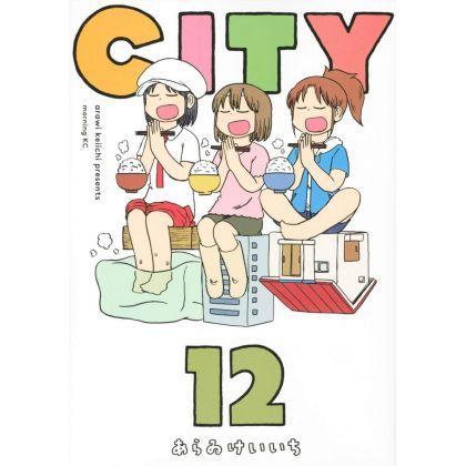 CITY vol.12 - Morning KC...
