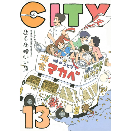 CITY vol.13 - Morning KC...