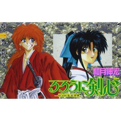 Rurouni Kenshin vol.1 -...