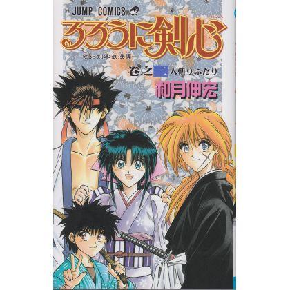 Rurouni Kenshin vol.2 -...