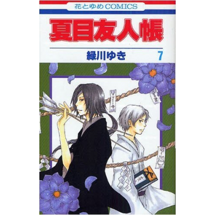 Natsume's Book of Friends...