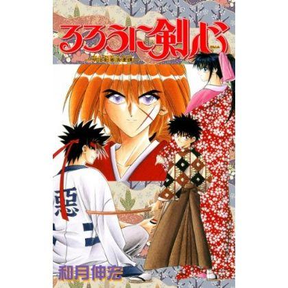Rurouni Kenshin vol.5 -...