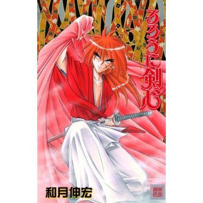 Rurouni Kenshin vol.6 -...