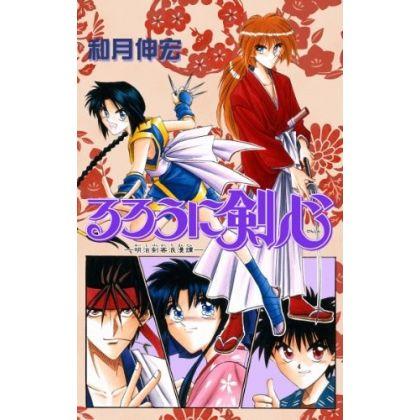 Rurouni Kenshin vol.8 -...