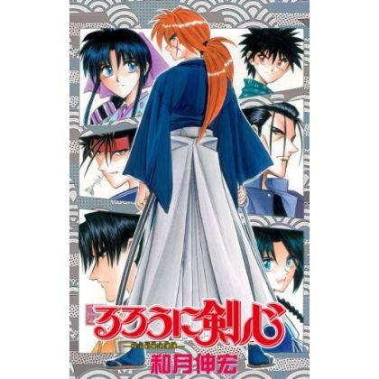 Rurouni Kenshin vol.9 -...