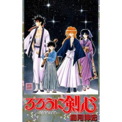Rurouni Kenshin vol.10 -...