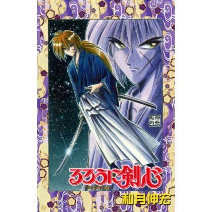 Rurouni Kenshin vol.11 -...