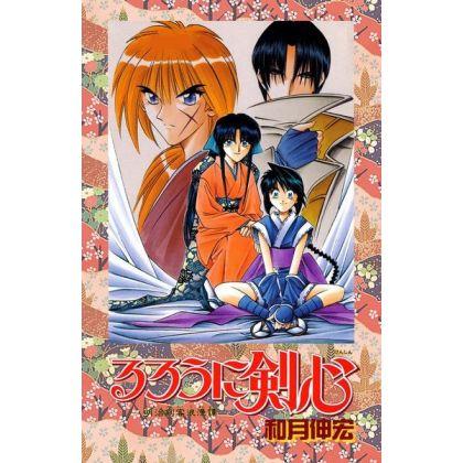 Rurouni Kenshin vol.12 -...