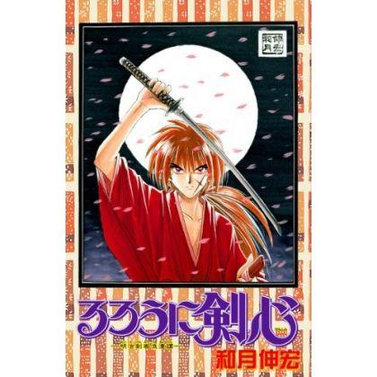 Rurouni Kenshin vol.13 -...