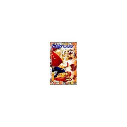 Rurouni Kenshin vol.14 -...