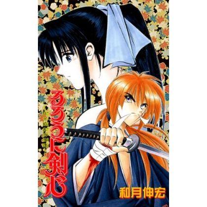 Rurouni Kenshin vol.15 -...