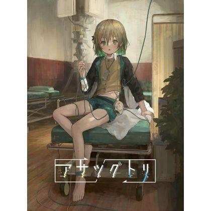 Nippon Ichi Software - Asatsugutori for Sony Playstation PS4