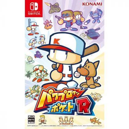 Konami - Power Pro Kun Pocket R for Nintendo Switch