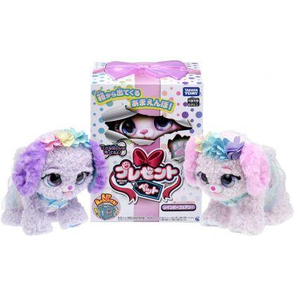 TAKARA TOMY - Present Pet - Rainbow Fairy