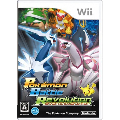 NINTENDO - Pokemon Battle Revolution for Nintendo Wii