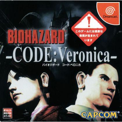 CAPCOM - BIOHAZARD CODE:Veronica for SEGA Dreamcast
