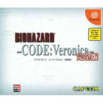 CAPCOM - BIOHAZARD CODE:Veronica Complete for SEGA Dreamcast