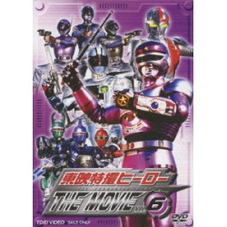 Toei Tokusatsu Hero THE MOVIE VOL.6 [DVD]