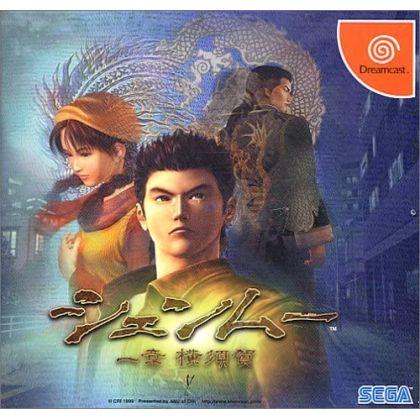 SEGA - Shenmue Chapter 1: Yokosuka for SEGA Dreamcast