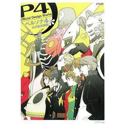 Artbook - Persona 4 Official Design Works