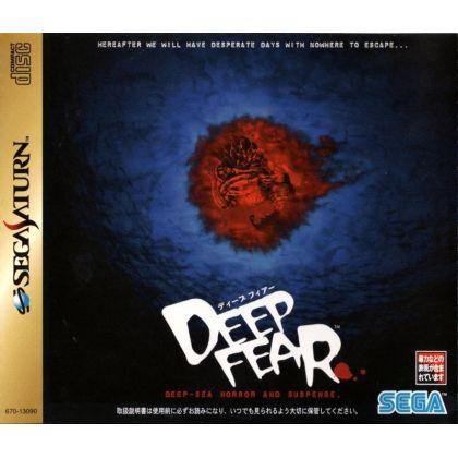SEGA - Deep Fear for SEGA SATURN