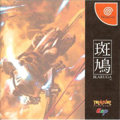 ESP - Ikaruga for SEGA Dreamcast