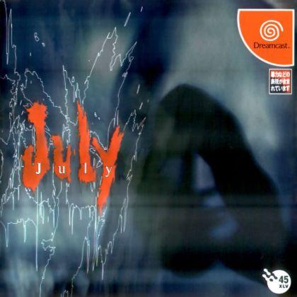 FORTYFIVE - July for SEGA Dreamcast