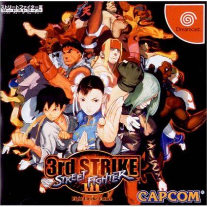 CAPCOM - Street Fighter III: 3rd Strike for SEGA Dreamcast